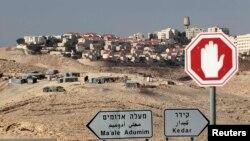 Palestinë - Shenja e ndalimit për të kaluar në drejtim të ndërtesave që kanë ndërtuar izraelitët në Bregun Perëndimor (Ilustrim)