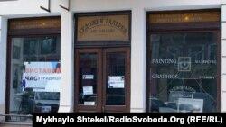 Салон-галерея одеської філії Національної спілки художників України