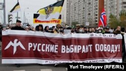 """Акции националистов давно стали привычными для Москвы. """"Русский марш"""" 4 ноября 2011 года"""