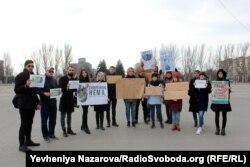 Акція в рамках міжнародного кліматичного страйку у Запоріжжі