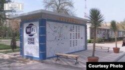 Биотуалет Wi-Fi-доступом в городе Ташкенте. Фото взято с сайта столичной администрации.