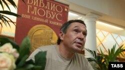 Уладзімер Пераверзін