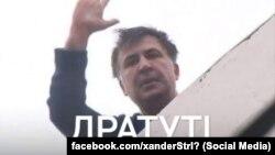 Міхеїл Саакашвілі підтвердив повідомлення у ЗМІ про те, що президент Володимир Зеленський запропонував йому стати віцепрем'єром із питань реформ