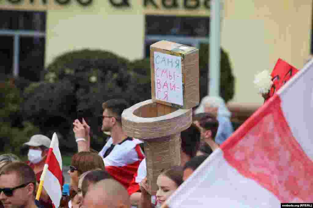 Чарговая цікавінка мірнага беларускага пратэсту