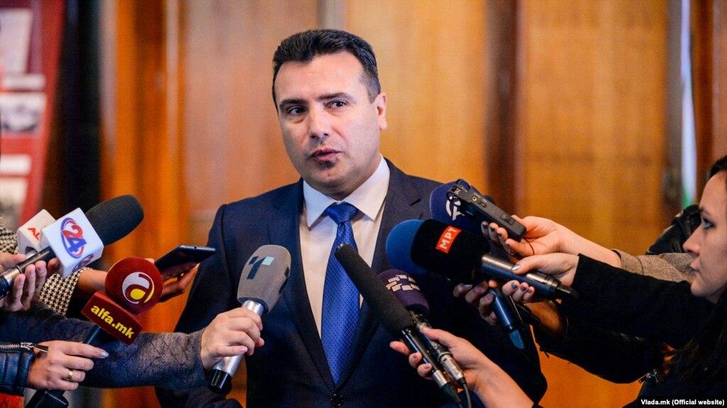 Kryeministri i Maqedonisë së Veriut, Zoran Zaev