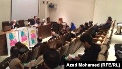 مؤتمر بجامعة السليمانية لمناقشة مسودة جديدة لدستور إقليم كردستان