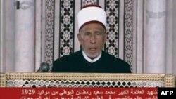 Սունի քարոզիչ Մուհամեդ Սաիդ Ռամադան ալ-Բութին, ով զոհվել է երեկվա պայթյունից