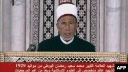 Ubijeni sveštenik Al Buti