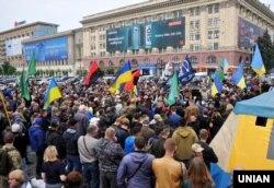 Харків, 12 травня 2019 року