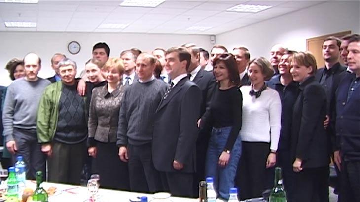 Команда Путина 2000
