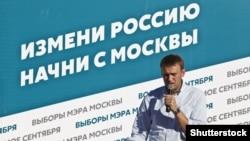 Олексій Навальний. Архівне фото, Москва, серпень, 2014 рік