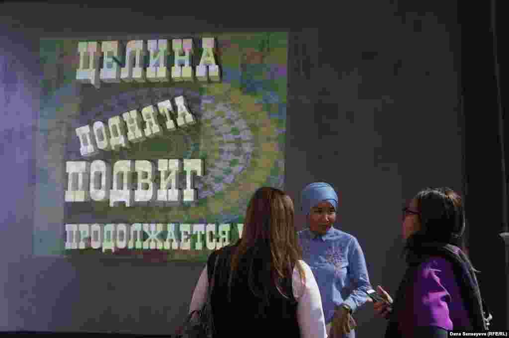 Гульмарал Татимбаева, современная казахстанская художница, увидела эту надпись на здании элеватора в старой части Астаны в 2010 году. Ее удивило, что в этом году надпись обновили и подкрасили. Девушка добавила видеоанимацию к надписи, чтобы подчеркнуть иллюзорность прежних ценностей сегодня.