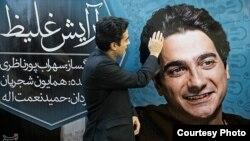 موسیقی امروز: جمعه ۷ شهریور ۱۳۹۳