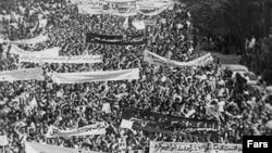 تظاهرات در سال ۱۹۷۹