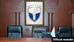 Gjykata Kushtetuese e Kosovës...
