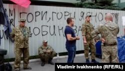 Протестующие у здание телеканала «Интер» в Киеве, 6 сентября 2016