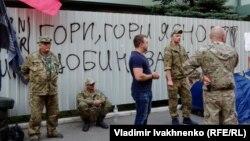 """Протестующие у здание телеканала """"Интер"""" в Киеве, 6 сентября 2016"""