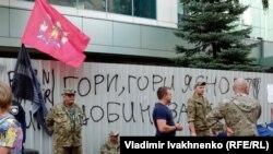 "Акция протеста возле студии ""Интера"""