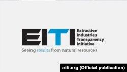 سازمان بینالمللی ابتکار شفافیت صنایع استخراجی یا(ایآیتیآی)