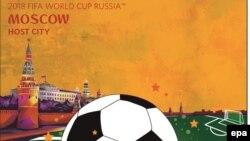 2018 жылы Мәскеуде өтетін футболдан әлем чемпионатының ресми постері. (Көрнекі сурет).