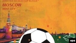 FIFA-ның 2018 жылы Ресейде өтетін футболдан әлем біріншілігіне арнап шығарған ресми постері.