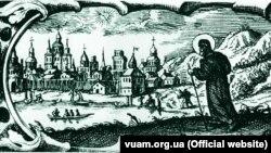 Робота українського гравера Леонтія Тарасевича «Повернення Єфрема Переяславського в Київ», 1702 рік