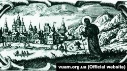 """Opera gravorului Leonti Tarasevici """"Întoarcerea lui Efraim Pereiaslavski în Kiev"""", 1702"""