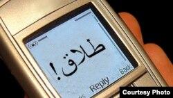 СМС-сообщение на арабском языке. Иллюстративное фото.