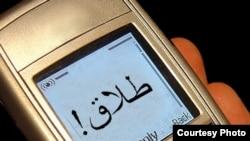 """Телефонда араб тилида """"Талоқ"""" деб ёзилган сўз."""