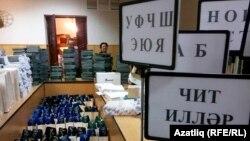 Казанда Бөтендөнья татар конгрессының VI корылтаена әзерлек