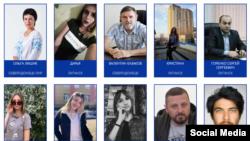 Ольга Лишик и Валентин Казаков не знали, что поддержали такой флешмоб