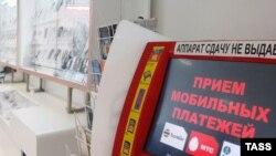 Часть компаний, принимающих оплату у населения, закрыли свои терминалы 12 ноября
