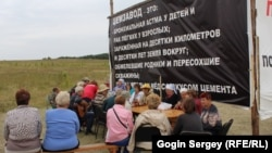 Голодовка против строительства цементного завода. Ульяновская область России