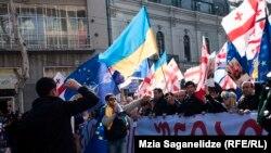 Акція протесту у Грузії, 21 березня, 2015 року