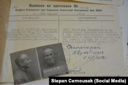 Справа Альберта Блоха від 1939 року