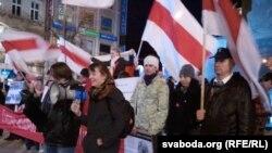 Демонстрация белорусской оппозиции