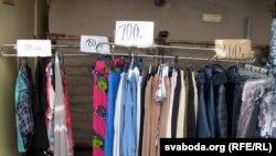 Распродаж, рынак, прадпрымальнікі, Паўднёвы рынак, Горадня