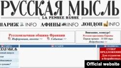 Сайт газеты «Русская мысль»