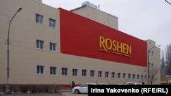 Зупинена фабрика Roshen у місті Липецьк, Росія