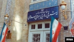 سر در ورودی ساختمان وزارت امور خارجه ایران