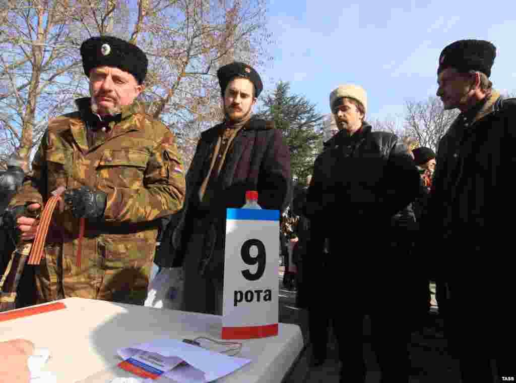 Сімферополь, 23 лютого 2014 року