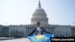 АҚШ-та жүрген қазақ студенті. (Көрнекі сурет)