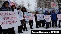 Пикет врачей скорой помощи в Новосибирске