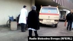 Клинички центар Скопје