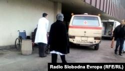 Клиничкиот центар во Скопје