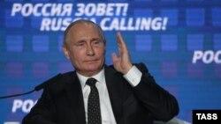 Володимир Путін на інвестиційному форумі в Москві, архівне фото