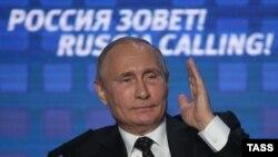 """Владимир Путин на Инвестиционном форуме """"ВТБ Капитал"""" """"Россия зовет!"""""""