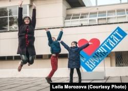 Лейла Морозова с детьми