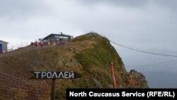 Горнолыжный курорт Роза Хутор