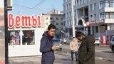 Муҳоҷирон дар Якутск